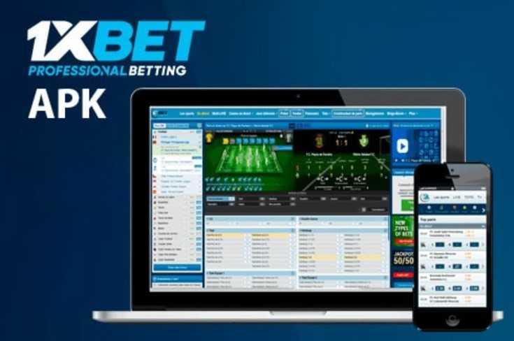Autres avantages de mobile app du bookmaker fiable de 1xBet